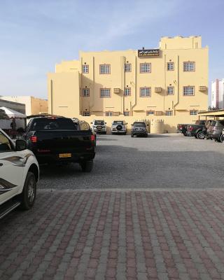 Salassel Al Jabal Al Akhdar Guesthouse