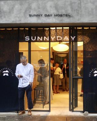 Sunny Day Hostel