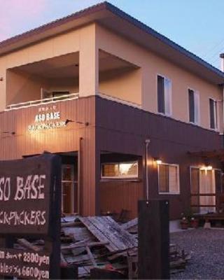 Aso Base Backpackers
