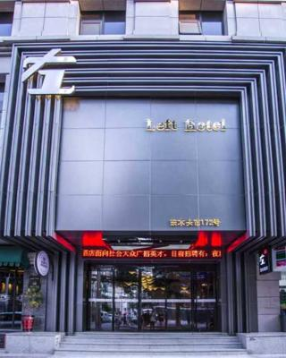 Xi'an Left Art Fashion Hotel