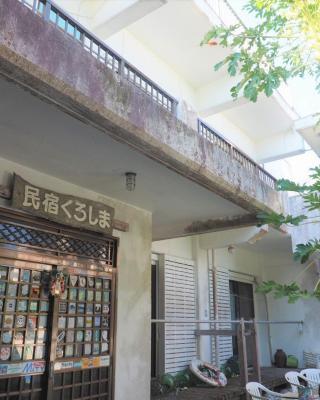 Minshuku Kuroshima