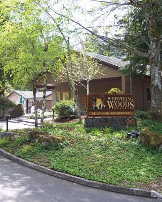 Whispering Woods Resort