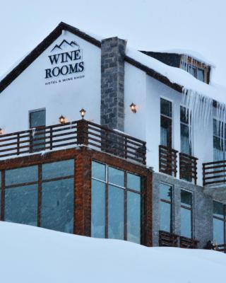 فندق واين روومز