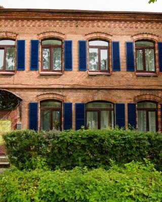 بيت الضيافة كوبيتيسكي