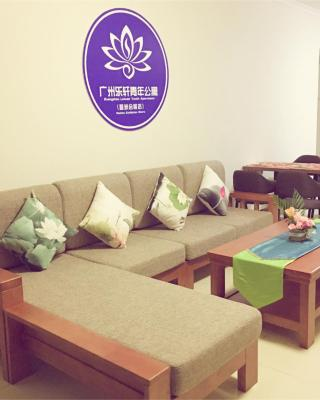 Guangzhou Lexuan Youth Hostel