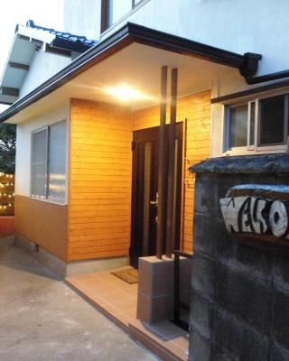 Guesthouse TAKAO