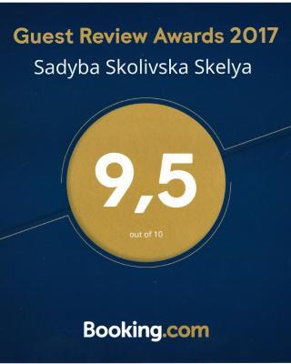 Sadyba Skolivska Skelya