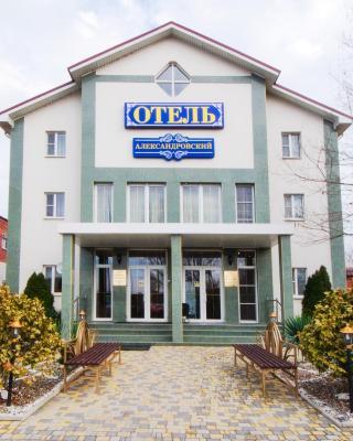 Aleksandrovsky Hotel