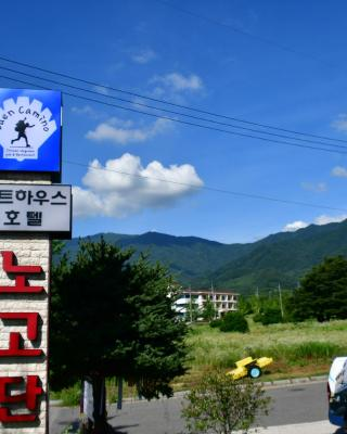 Nogodan Guesthouse and Hotel