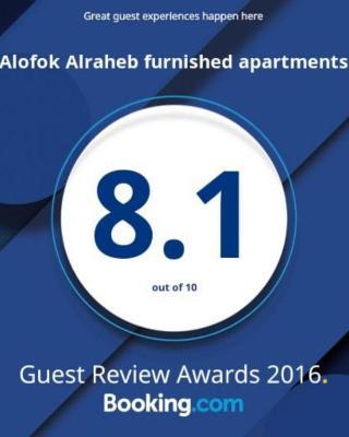 Alofok Alraheb Furnished Apartments