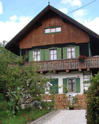 بيت ضيافة بايتيتشا