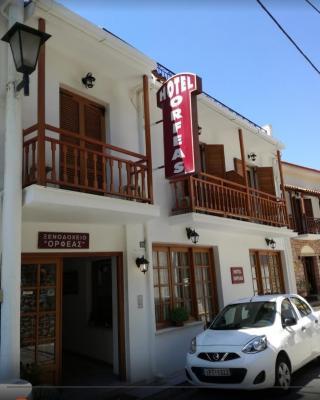 Hotel Orfeas