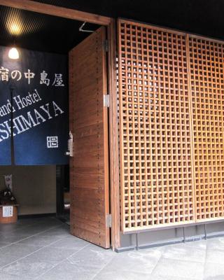 Dyeing and Hostel Nakashimaya - Female Only