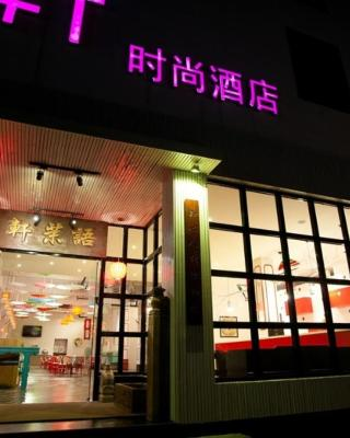 Huangshan Yu Mo Xuan Fashion Hotel