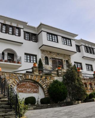Hotel Petrino