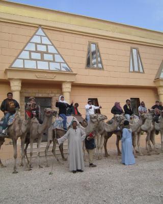 فندق أهرامات الأقصر