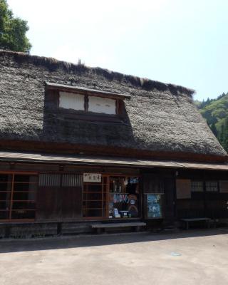 Minshuku Yomoshirou
