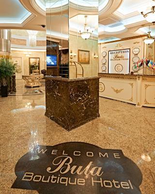 فندق Buta البوتيكي