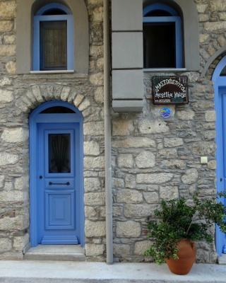 Mastiha House