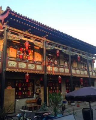 Yuanlong Home Stay Pingyao