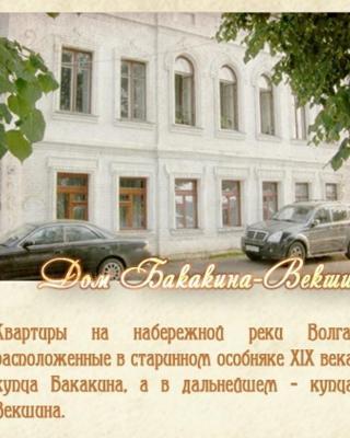 Apartments na Naberezhnoy