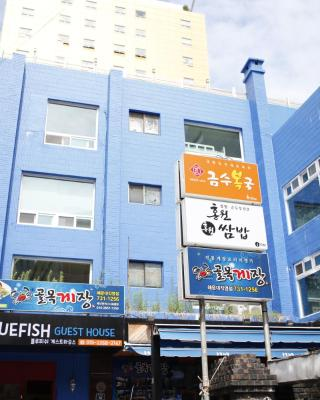 Bluefish Guesthouse