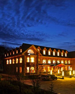 Changbai Mountain Resort Hotel