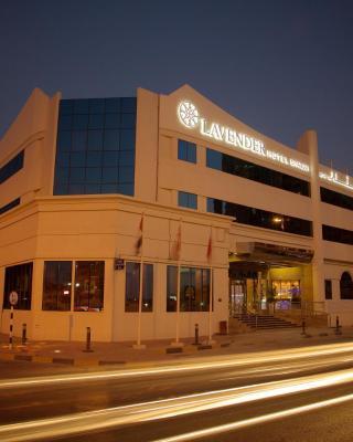 فندق لافندار الشارقة (فندق لوردز سابقًا)