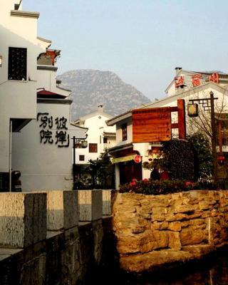 Guilin Bi An Bie Yuan Hotel