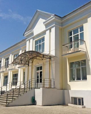 Hotel and Health Resort Nalchik