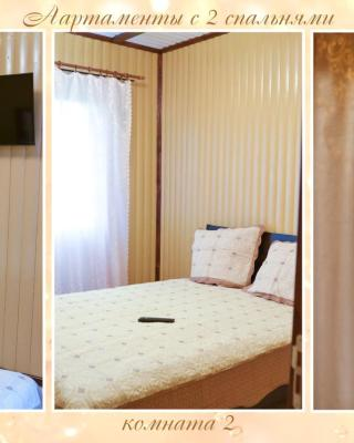 Alla Guest House