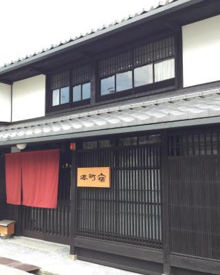 Honmachi Juku