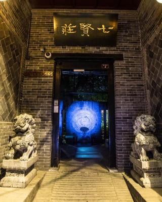 Xi'an Qixian (7 Sages) Youth Hostel