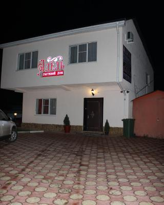 Guest House Adel