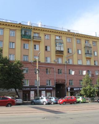 Apartamenty Ural Tzvilinga 40