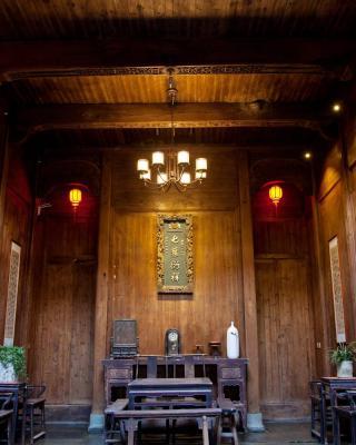 WuYuan QiYe YanXiang Guesthouse