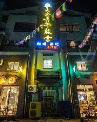 Kunlun International Youth Hostel