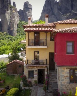 Archontiko Mesohori Suites & Apartments