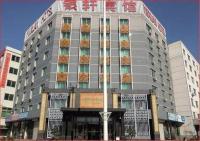 Yinxuan Inn