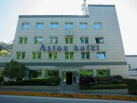 Aston Hotel(阿斯顿酒店)