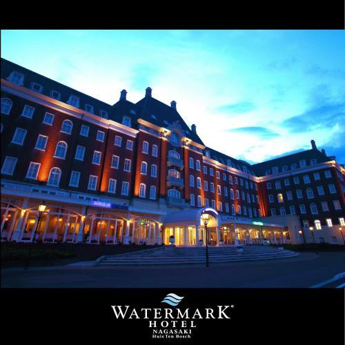5 hoteles de 5 estrellas en Nagasaki, Japón. Booking.com