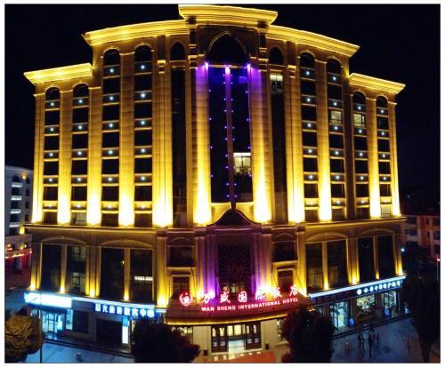 Los 10 mejores hoteles de 5 estrellas en Dunhuang, China ...