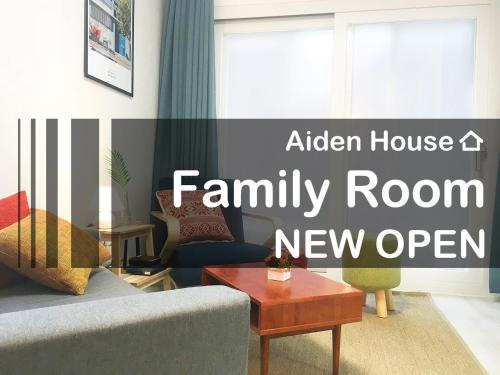 Aiden House - Family Room NEW OPEN