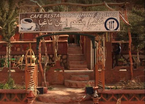 Restaurant Imine Taghya