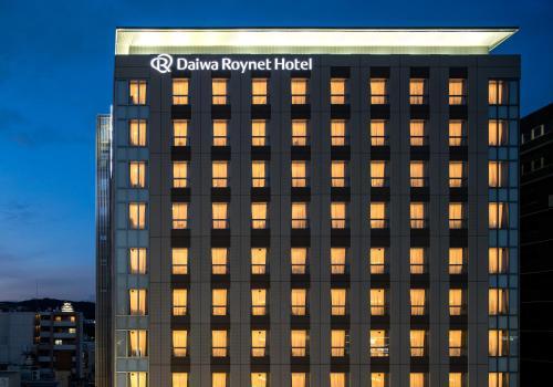 Daiwa Roynet Hotel Himeji