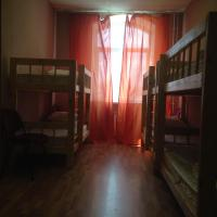 Red Star Hostel
