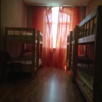 Red Star Hostel