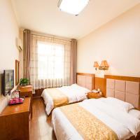 Flower Beauty and View Hotel Chengde Resort Brand