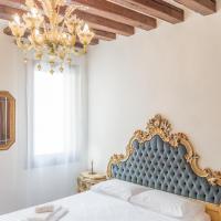 Venice Ca' Dei Miracoli Apartment