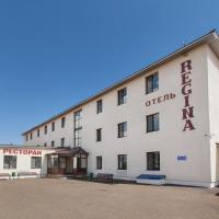 Отель Регина Болгар